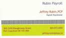 JeffRubinbizCard.png