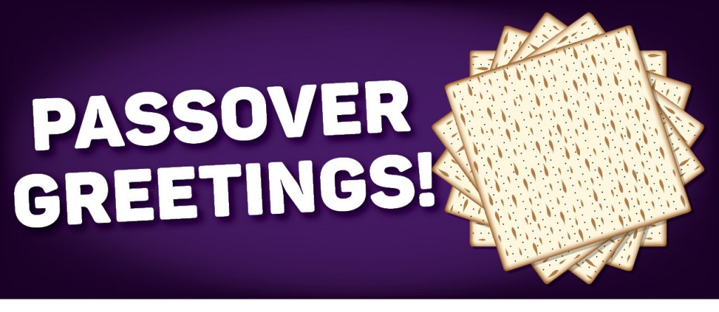 Passover greetings yossilinks vancouver online jewish community passover greetings m4hsunfo