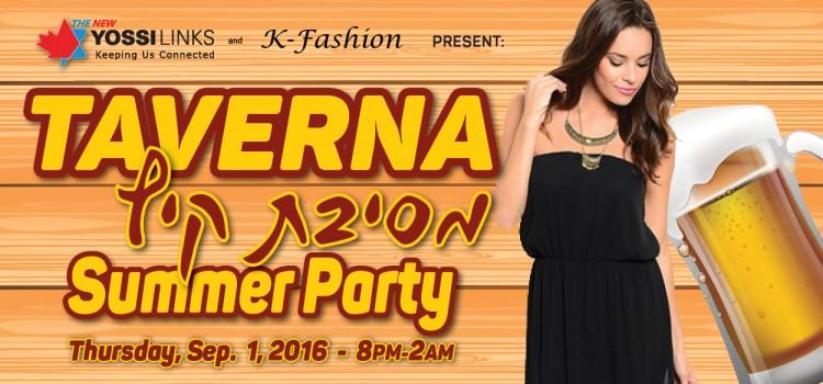 --YL_Taverna Summer Party 750x350