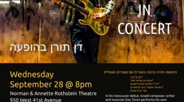 dan-toren-in-concert