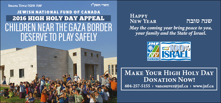 Jewish National Fund of Canada 2016 High Holy Day Appeal ...