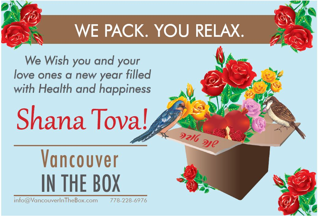 Rosh hashana greetings yossilinks vancouver online jewish community better care appliance repair wishes shana tova or happy new year to the jewish community for your next service call 778 986 8277 or visit m4hsunfo