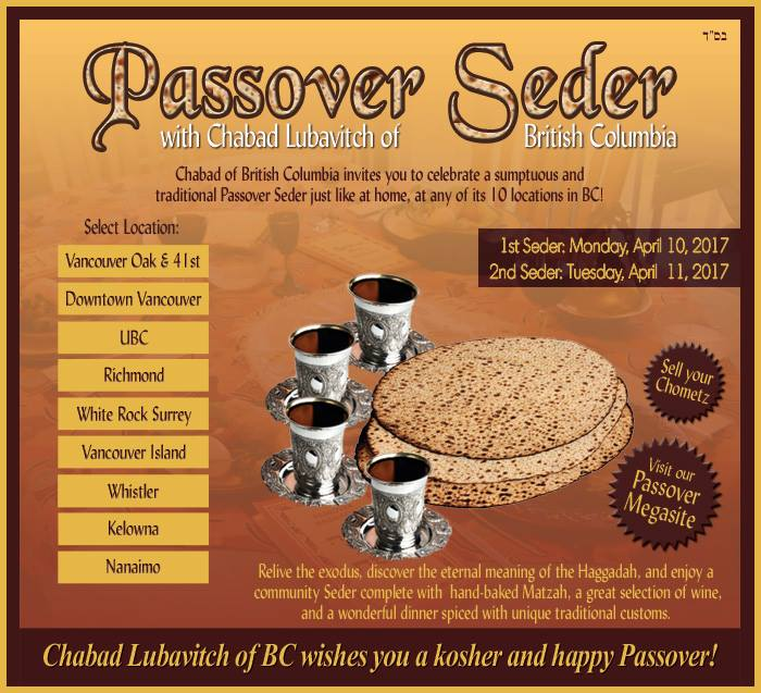 happy passover 2017 - many of passover events in one place