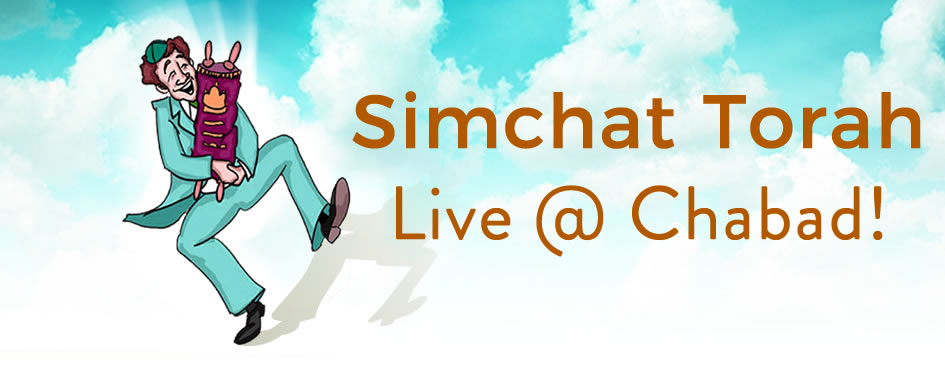 Simchat torah events in the community 2018 yossilinks vancouver simchat torah at chabad richmond m4hsunfo