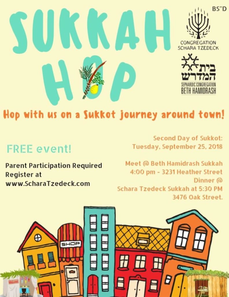 Simchat Torah Events In The Community 2018 Yossilinks Vancouver