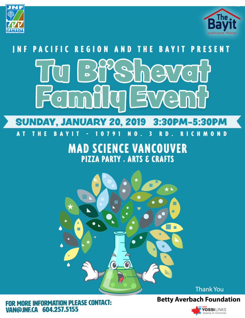 2019 JNF and The Bayit Tu Bi'Shevat Family Event