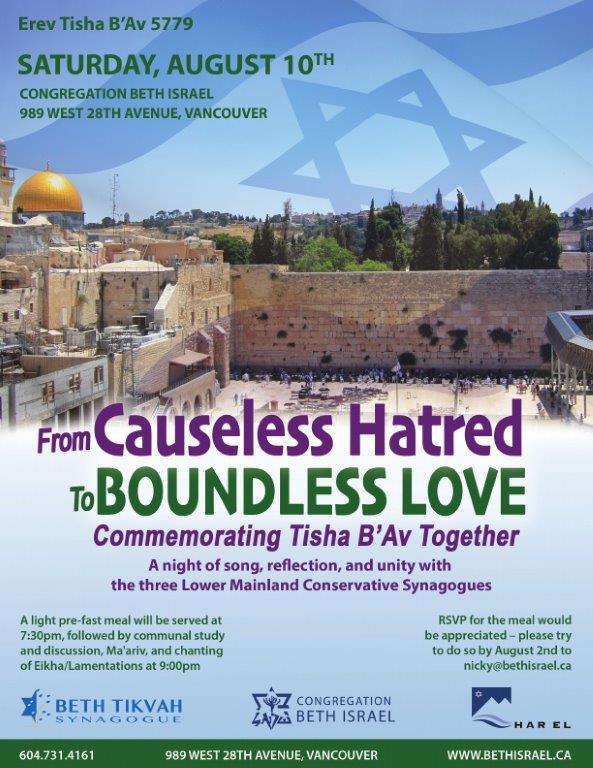 Erev Tisha B'Av 5779 at Beth Israel | Yossilinks Vancouver Online